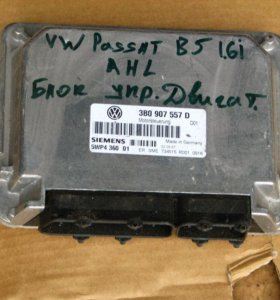 Блок управления двигателем VW Пассат Б5, Passat B5
