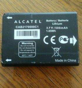 Аккумулятор Alcatel