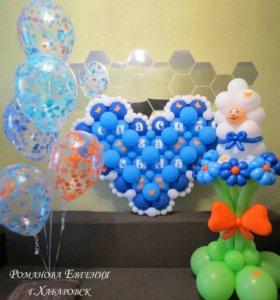 композиция из шаров на выписку из роддома