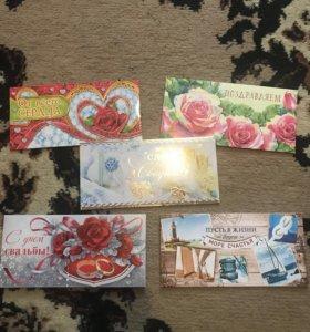 Продам открытки под деньги