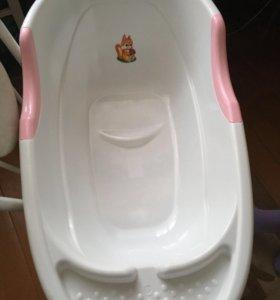 Ванночка для детей от 0-4