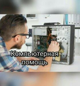 Компьютерный мастер 24/7, г. Владимир
