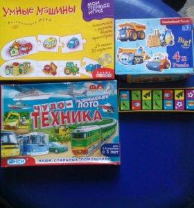 Настольные игры для мальчика