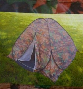 Палатка туристическая, новая, автомат 3-х местная