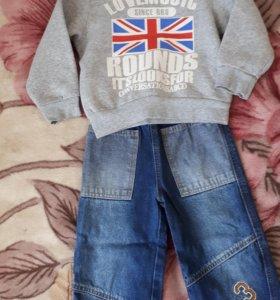 толстовка и джинсы