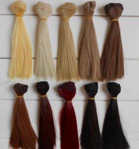 Волосы. Трессы для кукол