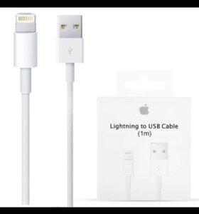 Кабели для всех iPhone,iPad,iPod,MacBook