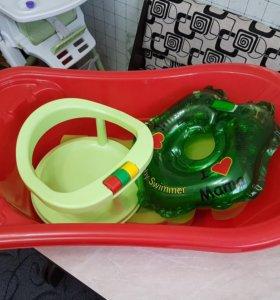 Ванночка + комплект для купания