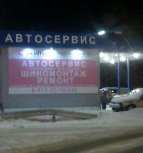Автосервис Высоцкого 11А
