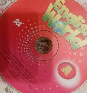 Учебные диски