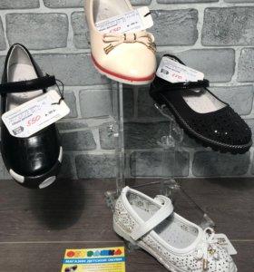 Распродажа новой обуви 500-550 рублей