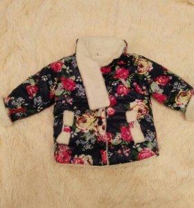 Куртка детская , осень , весна