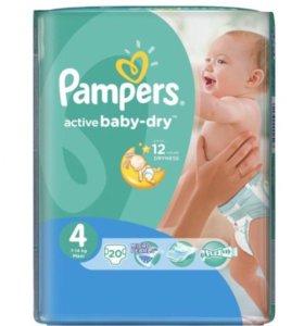 Памперсы Pampers Active Baby-Dry