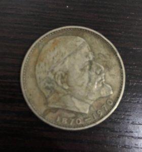 Монета 1 рубль Ленин