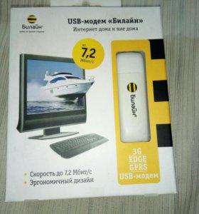 Модем USB Билайн Е171 и Е150