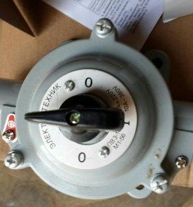 Пакетный выключатель пв2 16 м1