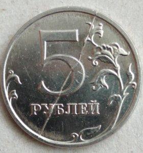 Продам 5 рублей брак