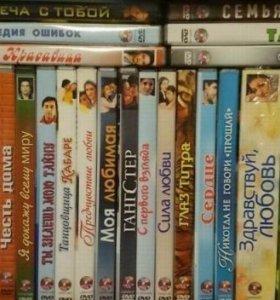 DVD с записью фильмов