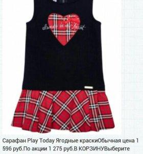 Новое платье PlayTоday обмен