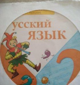 Русский язые 2 класса