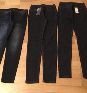 Женские джинсы три пары