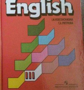 Учебник English I.N.Vereshchagina