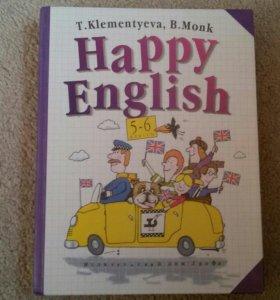 Учебник Happy English T.Klementyeva