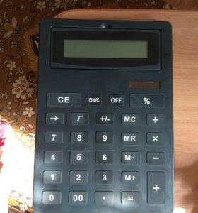 Продам калькулятор формат А4