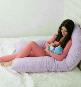 U образные подушки для беременных