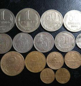 Монеты СССР разных лет
