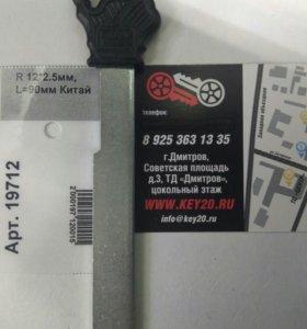 Ключ гаражный R12*2.5мм. (Арт.19712) плоский.