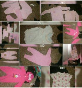 Одежда для девочки с 0