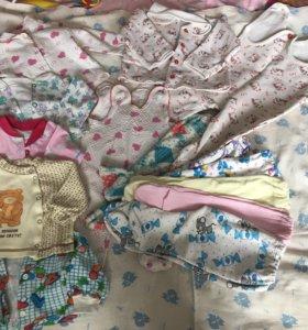 Детская одежда пакетом.