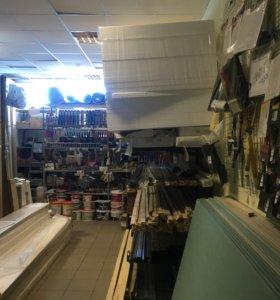 Магазин отделочных и строительных материалов