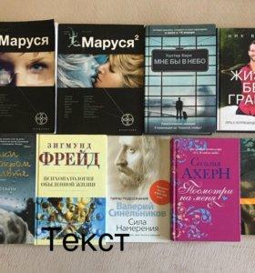 Книги(: