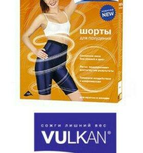 Бридж Вулкан для похудения (термошорты) размер ххl
