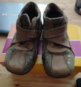 Ботиночки замша