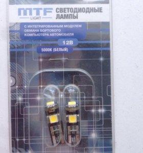 MTF 5000