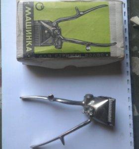 Машинка для стрижки волос механическая