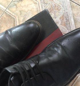 Ботинки в Подарок