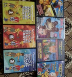 DVD диски на любой вкус