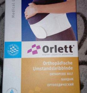 Бандаж ортопедический до- и послеродовой Orlett
