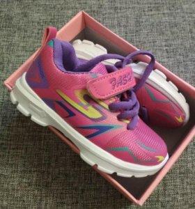 Новые кроссовки 26 размер