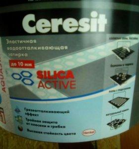 Затирка для плитки церезит