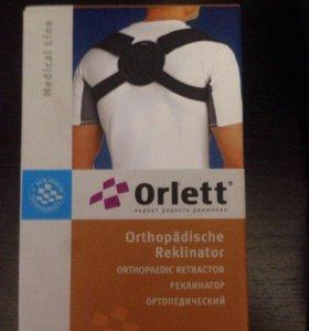Репликатор ортопедический