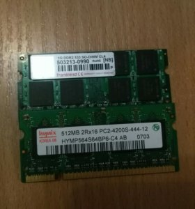 Ddr2 sodimm 1 gb ,512 mb