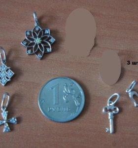 Серебряные подвески и кольца