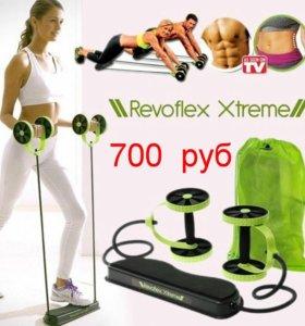 Продам тренажер для всего тела Revoflex Xtreme