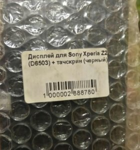 Дисплей на Sony Z2