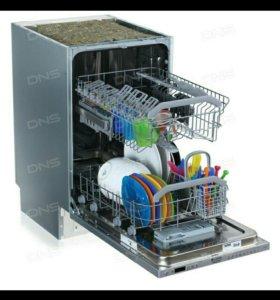 Посудомоечная машина Hotpoint Ariston LST 53977